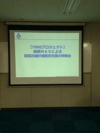 Miyaji201410c