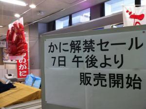 Kanazawa201411i