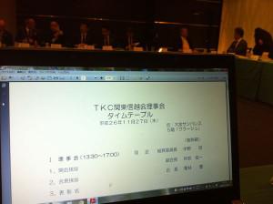 Tkc201411b