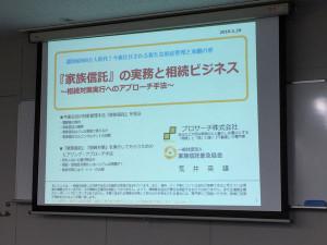 Misawa201501a