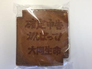 Kakutei201503a