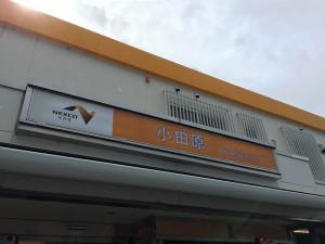 Atami201503a