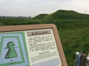 Sakitama201504