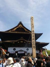 Miyaji201505b