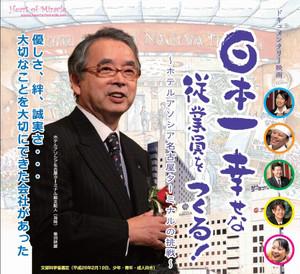 Nagoyatarminal01