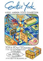 Machida201507a