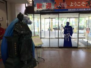 Kouchi201507b