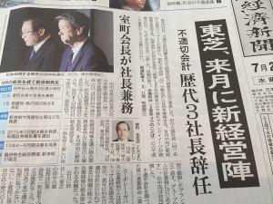 Nikkei20150722