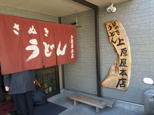Doyu201602kagawa05