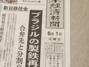 Nikkei20160601