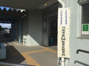 Senkyo201607a
