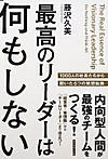 Leader_nanimo