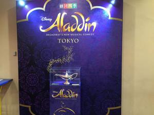 Aladdin201609a