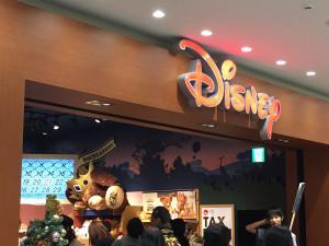 Disney201612