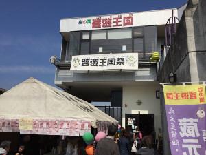 Yugeta201703a