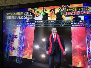 Inoki201703a