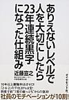 Nihonrazer