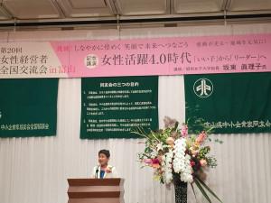 Toyama201706d