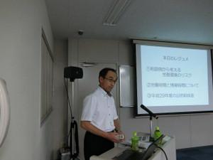 Watanabe201708a
