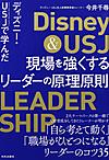 Leader_genri
