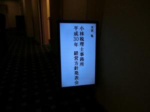 Watanabe201801a