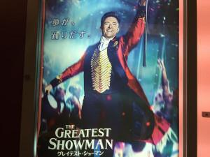 Greatestshowman_2