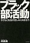Watanabe201804b