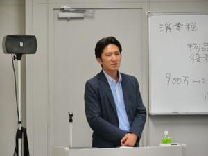 Watanabe201805b