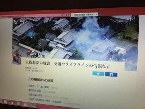 Osaka201806a