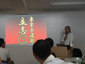 Shido201810a