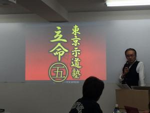 Shido201812a