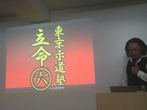 Shido201901a