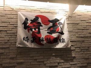 Watanabe201903a