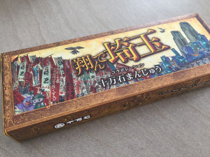 Saitama201903a