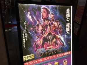 Avengers201905