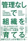 Daiamondkanrinashi