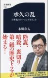 Jyokyuran_1