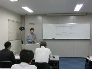 Watanabe201908a