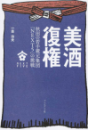 Bishufukken_20200623003901