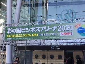 Doyu202001c