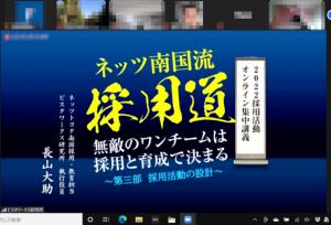 Imai202102a