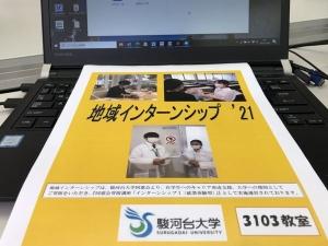 Imai202110a