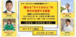K2021seminar_20210313163801