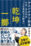 Kenkoniteki_20200517201301