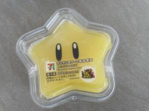 Mario202102a