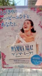 Miyaji202008a