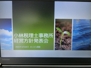 Miyaji202101a
