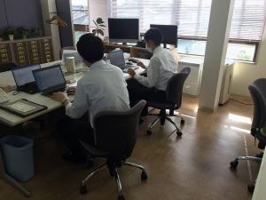 Office202010a