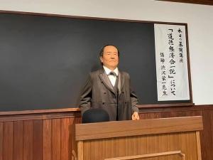 Shibusawa202107b