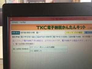 Tax202002a